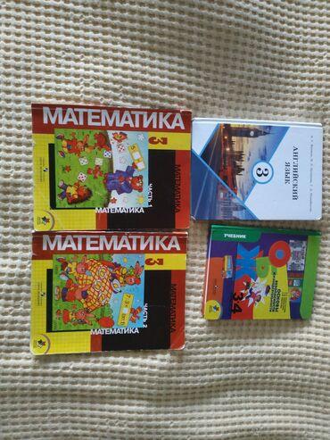 Спорт и хобби - Военно-Антоновка: Книги