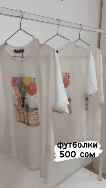 Турецкие футболки 500с Все размеры