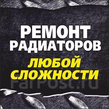 моторист бишкек отзывы in Кыргызстан | СТО, РЕМОНТ ТРАНСПОРТА: Ремонт деталей автомобиля