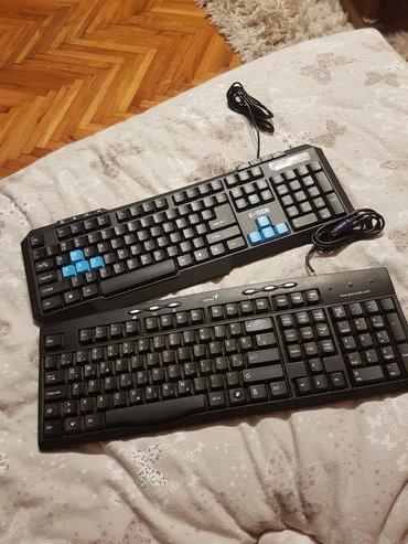 Tastature na prodaju.   Genius i E- Tech   Cena jedne tastature je 80