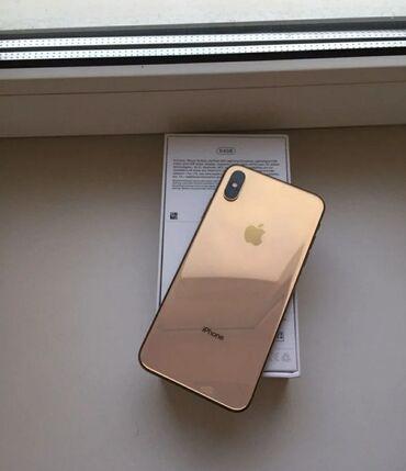 Б/У iPhone Xs 256 ГБ Золотой