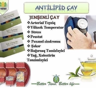 - Azərbaycan: İMPERATOR çayı
