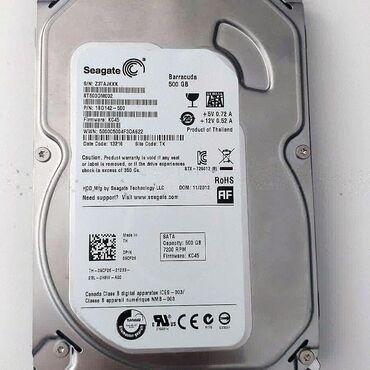 титановые диски бу в Кыргызстан: БУ жёсткие диски для ПК. Фирма: Seagate; Toshiba; WD.Объём
