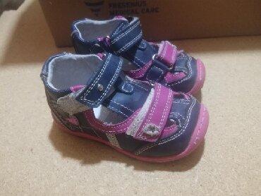 Dečije Cipele i Čizme - Sjenica: Kozne anatomske cipelice. velicina 21
