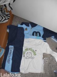 Продается новый костюм-тройка. размер 1-1. 5 года в Бишкек