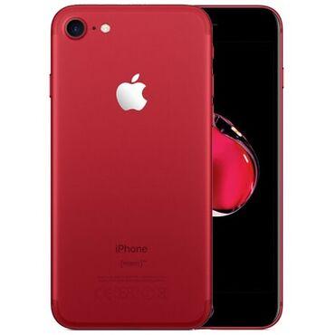 Lenovo s820 чехлы - Кыргызстан: Б/У iPhone 7 128 ГБ Красный