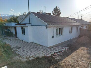 посуточная квартира в городе каракол в Кыргызстан: Продам Дом 75 кв. м, 4 комнаты