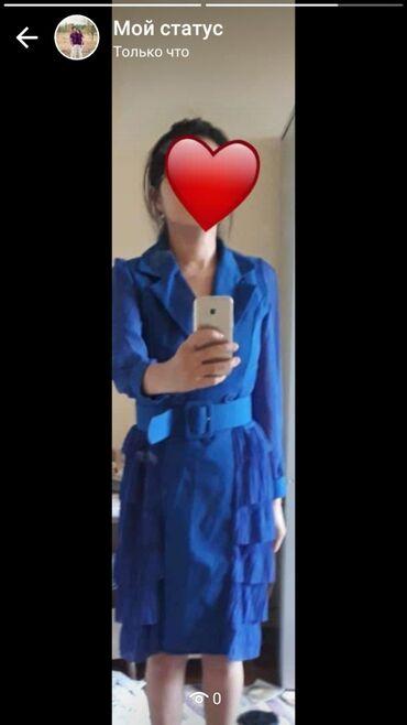 платья костюмы вечерние в Кыргызстан: Продаю платье -костюм на выход новое с этикеткой .Пуговица