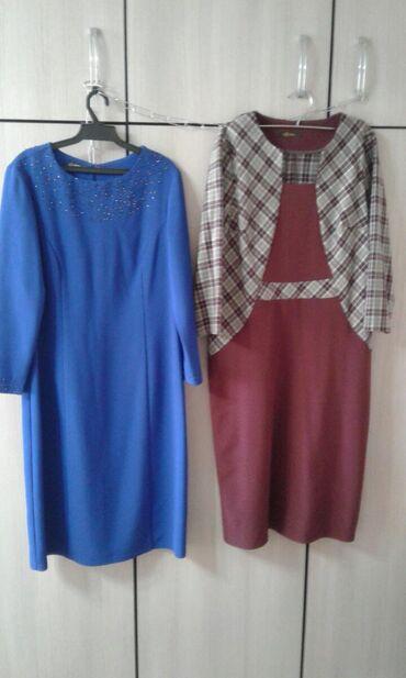 Платья - Кыргызстан: Новые платья,синее Турция со стразами р.48,клетка р.46,сидят по фигуре