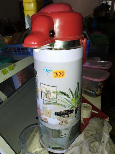Кухонные принадлежности в Токмак: Термос