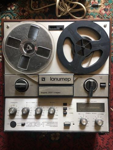Динамики и музыкальные центры в Кара-Балта: Юпитер 203-1 стерео магнитофон катушачныйКомплект: две колонки