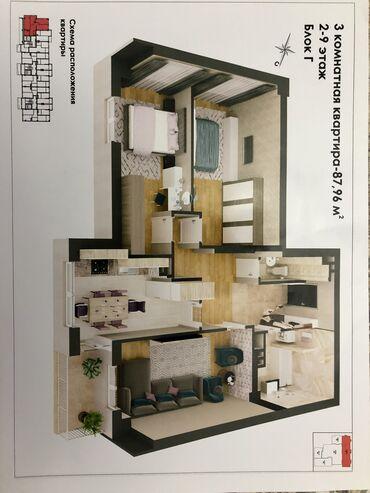 помогу продать квартиру в Кыргызстан: Продается квартира: 3 комнаты, 88 кв. м