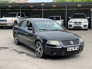 Volkswagen Passat 1.8 л. 2002