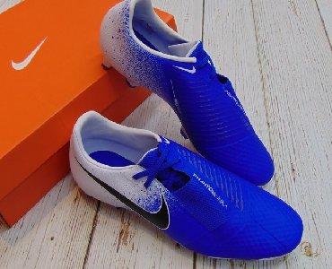 Kopačke | Srbija: Nike Phantom 41 i 45 Novo Nike Phantom Kopacke su nove i