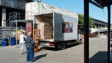 Китайские грузовые шины в бишкеке - Кыргызстан: Бус, Портер Региональные перевозки, По городу | Борт 4000 т | Переезд, Вывоз строй мусора