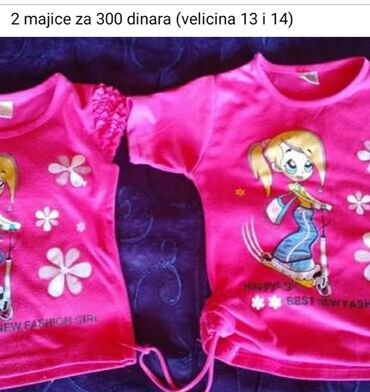 2 majce za 300 velicina 12i 13