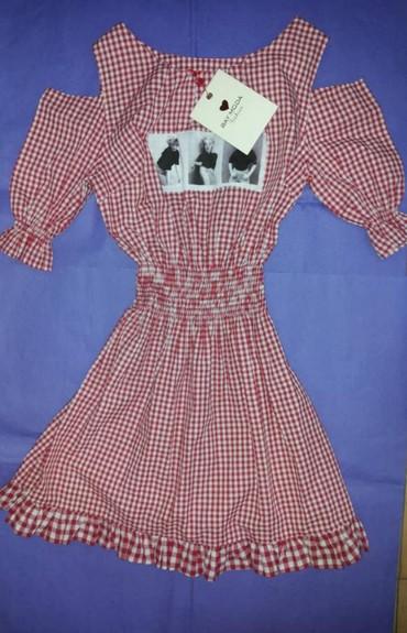 вязаное платье с открытой спиной в Кыргызстан: Платье с открытыми плечами стильно качество новая