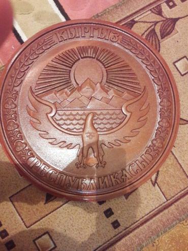 Герб 3 д продаю в Бишкек