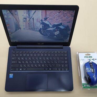ультрабук бишкек in Кыргызстан | LENOVO: Ультрабук Asus E402MAПроцессор Intel Celeron 2 ядраОперативная память
