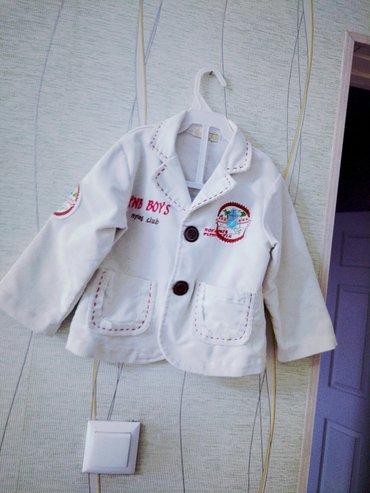Нарядный вильветовый пиджак для в Бишкек