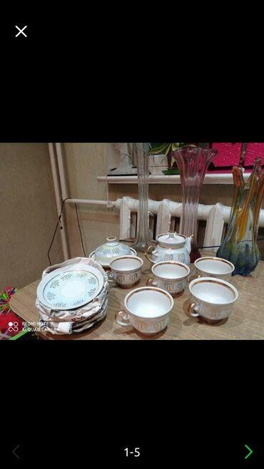 Чайный сервиз 1700 сом