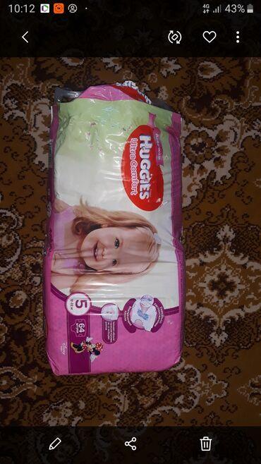 Другие товары для детей в Сокулук: Продаю памперсы 53шт осталось, упаковка вскрытая. Сокулук