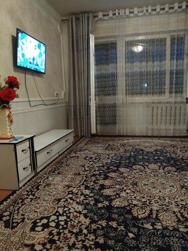Продаются 3х комнатная квартира на 2этаже 105серия ремонт хороший Адре