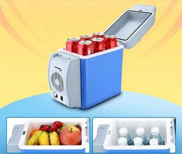 audi q3 rs в Кыргызстан: Автомобильный холодильник/нагреватель portable electronic cooling and