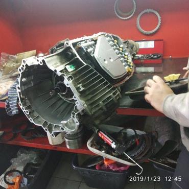 Авто услуги - Кара-Суу: Качественный ремонт марки Тойота и Лексус!Производим ремонт коробок