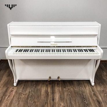 Bakı şəhərində Piano satılır