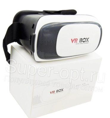 Bakı şəhərində Pult+VR box- 17 Azn