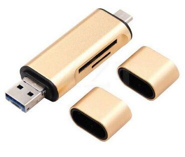 USB Картридер с OTG 3-в-1 USB-A / Micro USB / Type-C / порт TF / SD С