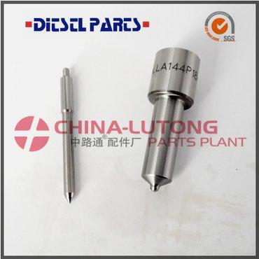 Diesel auto power injector nozzles DLLA144P184  for MAN в Бишкек