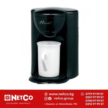 Кофеварка BENE F-10 BK(330Вт.капельная.пластик. 0,125 л.чашка в компле