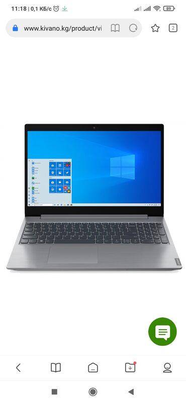 Продается новый игровой ноутбук 10 го поколения. Гарантия 3 месяца