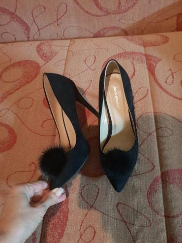 Cipele 39(nove) - Indija