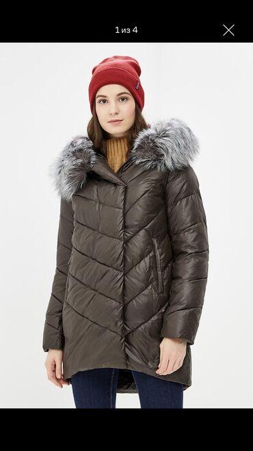 мужские куртки зимние бишкек в Кыргызстан: Продаю теплый зимний пуховик Lusio, размер 44/46 (рос), из стеганного