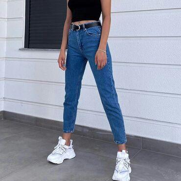 - Azərbaycan: Mavi klassik mom jeans - 27 razmer