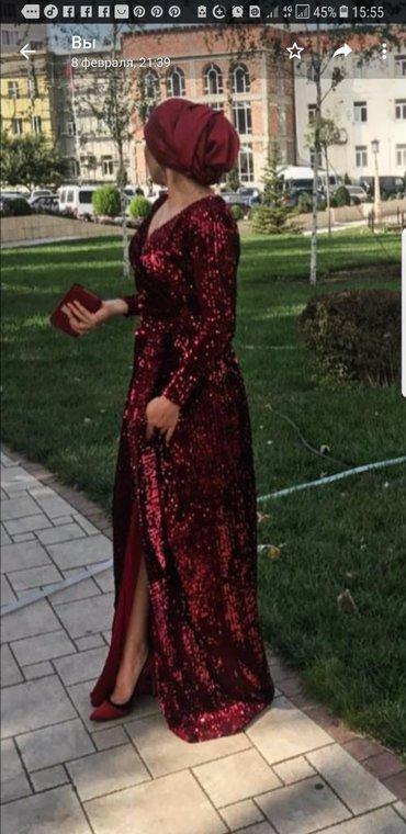 Платья в Лебединовка