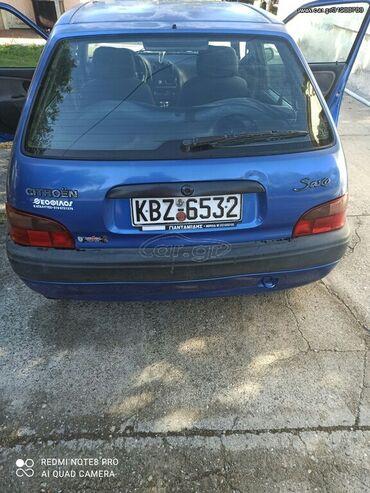 Citroen Saxo 1.1 l. 2000 | 254787 km
