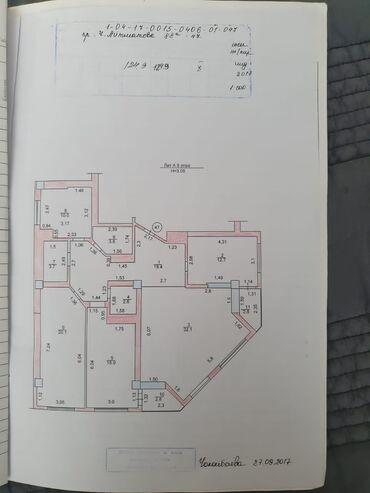 11556 объявлений: Элитка, 4 комнаты, 125 кв. м