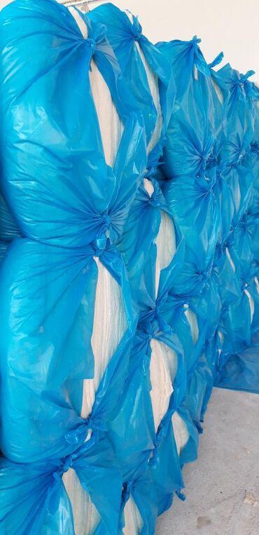 Другие товары для дома в Пульгон: Другие товары для дома