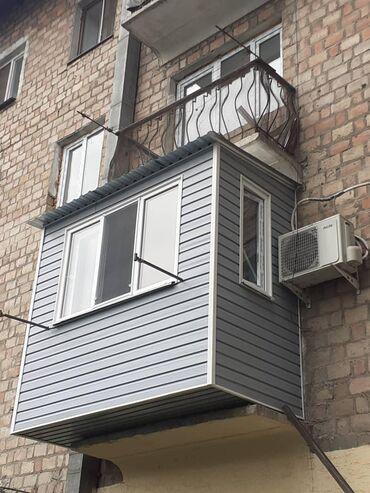 Работаем без посредников! Утепление балконов и лоджий качественно и в