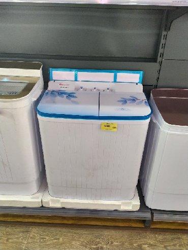 машины в Кыргызстан: Полуавтоматическая Стиральная Машина 6 кг
