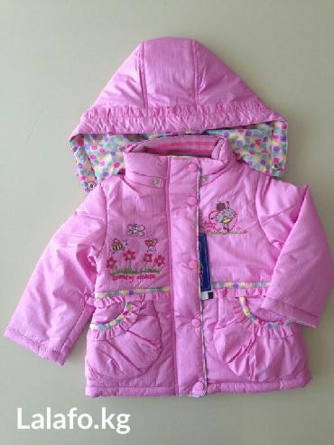 куртка kikо  (в розовом и сиреневом цвете) размеры с 6 мес до 5 лет. в Бишкек