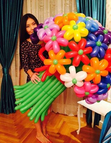 Цветы. цветы из шаров. букеты. ромашки. розы в Бишкек