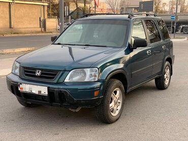 zhenskaja odezhda rossijskih proizvoditelej v roznicu в Кыргызстан: Honda CR-V 2 л. 1998