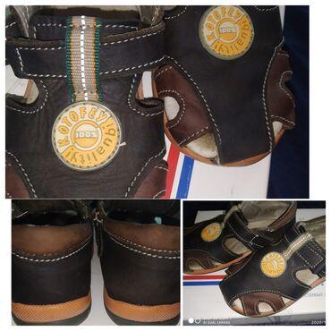 Kotofey сандали кода 100% размер 23 в хорошем состоянии