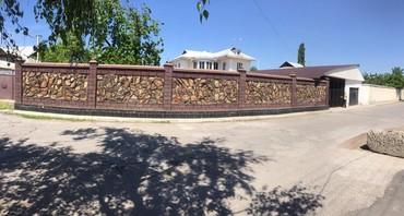 Продаётся 2-х этажный дом со всеми в Бишкек