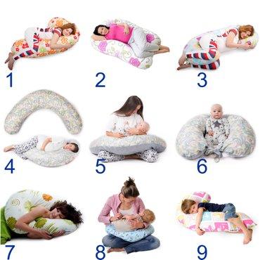 Подушки для будущих мам, малышей и не в Бишкек